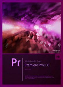 Adobe Premiere 2020 LICENCE KEY