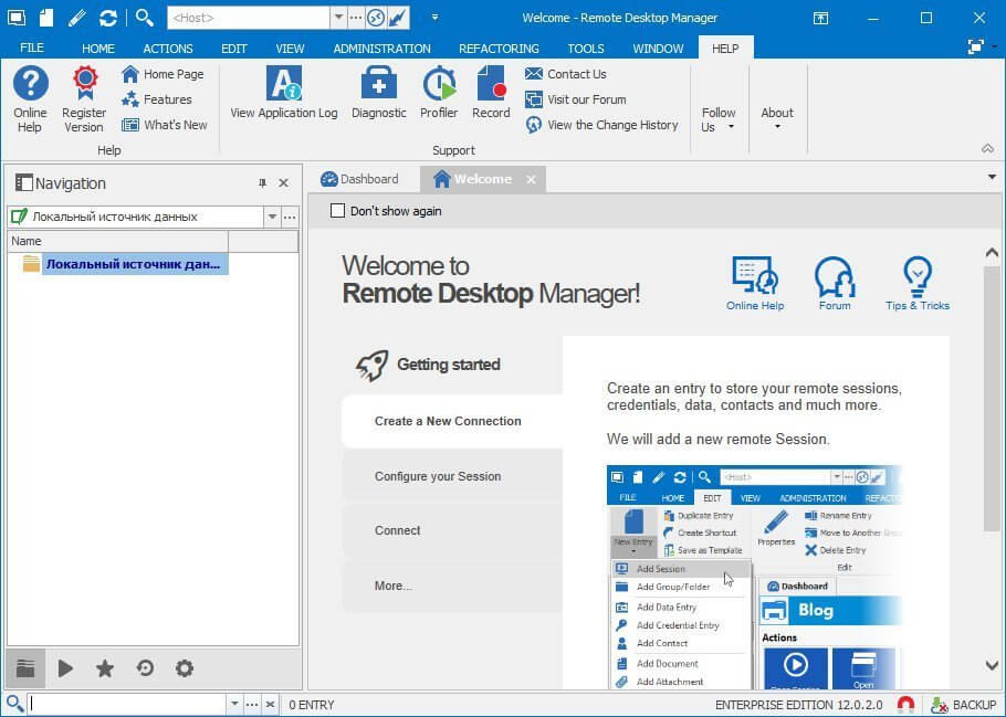 Remote Desktop Manager Enterprise 2020.3.19.0v serial key